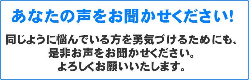 Googlクチコミ_03